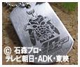 仮面ライダー・キバ