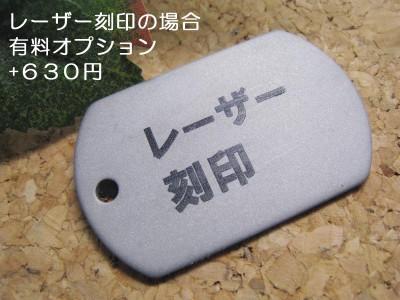 SDT-011