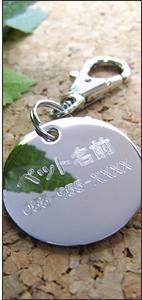 ドッグタグ・ペット迷子札、まる型シルバー(クリックで拡大画像)